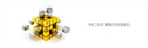 画像引用元:矢野経済研究所