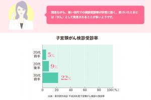 %e3%82%b9%e3%82%af%e3%83%aa%e3%83%bc%e3%83%b3%e3%82%b7%e3%83%a7%e3%83%83%e3%83%88-2016-11-02-21-10-06